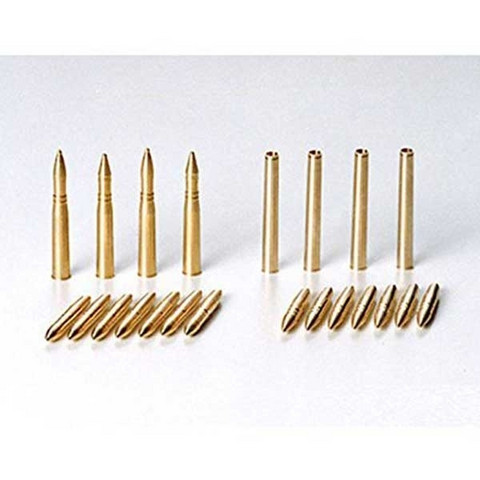 Marder IIIM 7.5cm Brass Projectiles  1/35
