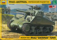 M4A2 Sherman (75mm)  1/35