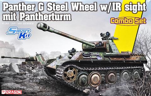 Panther G Steel Wheel with IR Sight mit Pantherturm