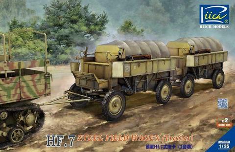 Heeresfeldwagen HF.7 Steel Field Wagon  1/35