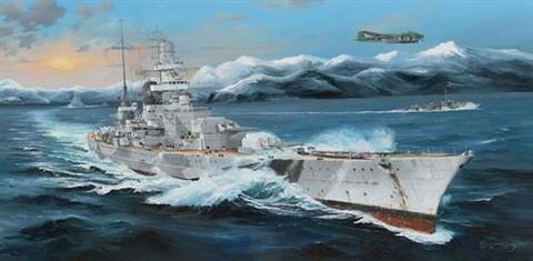 Scharnhorst German Battleship  1/200