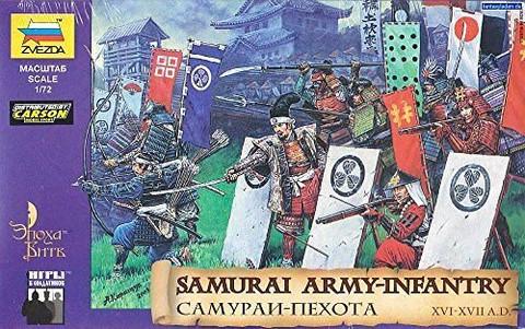 Samurai Infantry  1/72