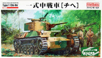 IJA Medium Tank Type 1 Chi-He. 1/35