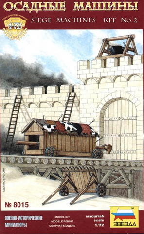 Siege Machines Kit 2	1/72
