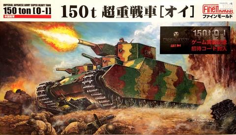 Japanese Super Heavy Tank (150t) O-I  1/72