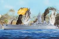 Dunkerque French Navy Battleship  1/350
