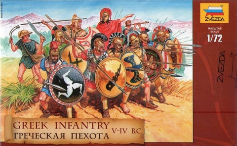 Greek Infantry V-IV BC 1/72