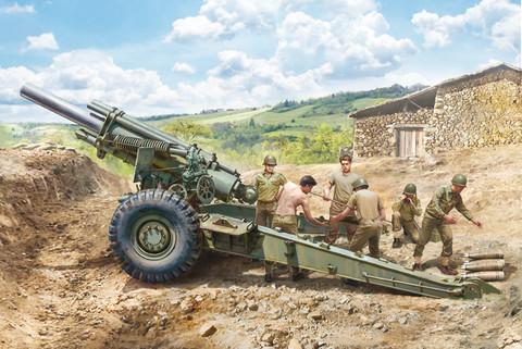 US Howitzer M1 155mm