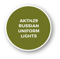 Russian Uniform Lights