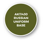 Russian Uniform Base