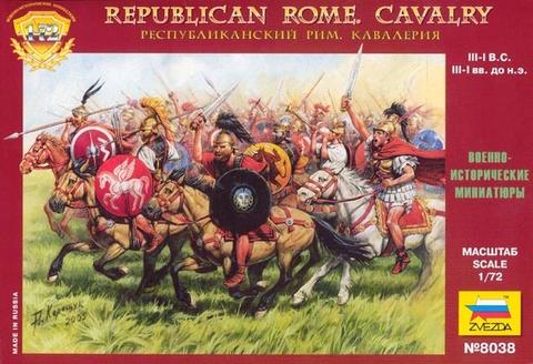 Republican Rome Cavalry  1/72