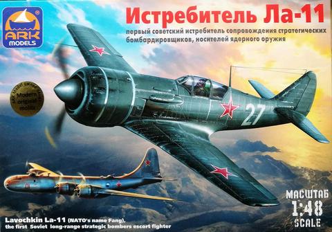 Lavochkin La-11  1/48