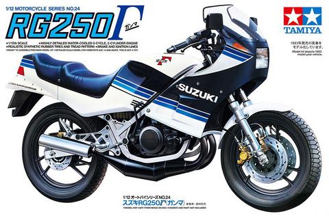 Suzuki RG250 R Gamma 1/12