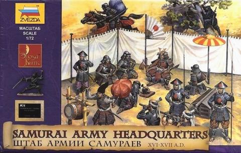 Samurai Army Headquarters  1/72
