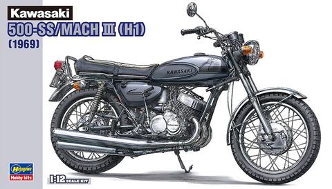 Kawasaki 500-SS/Mach III (H1)  1/12