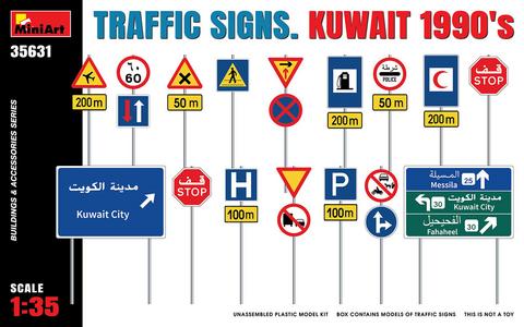 Traffic Signs Kuwait 1990's  1/35