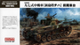 Japanese Tank Type 97 Improved Shinoto Chi-Ha  1/35