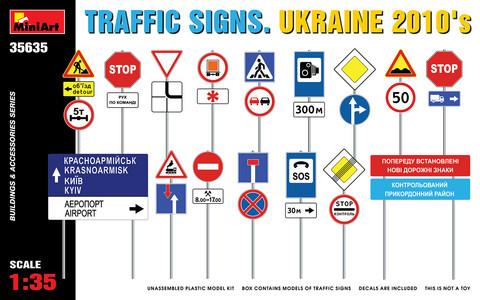Traffic Signs Ukraine 2010's  1/35