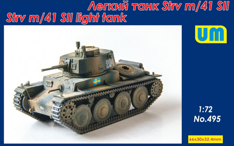 Strv m/41 SII Swedish Light Tank  1/72