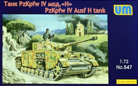 PzKpfw IV Ausf.H  1/72