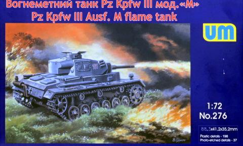 PzKpfw III Ausf.M Flamm