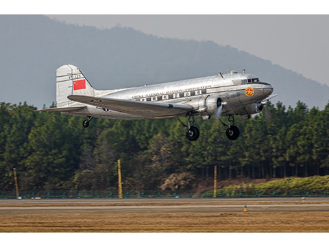 DC-3 CNAC  1/48