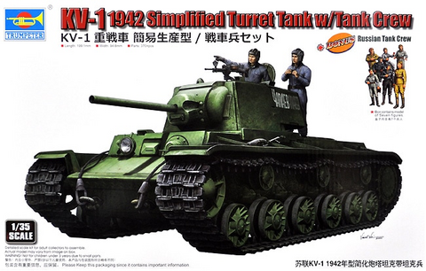 KV-1 1942 Simplified Turret with 7 Figures  1/35