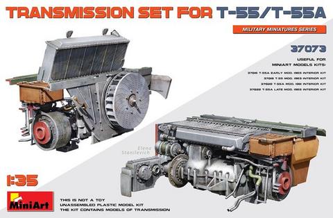 Transmission Set for T-55/T-55A Tank  1/35