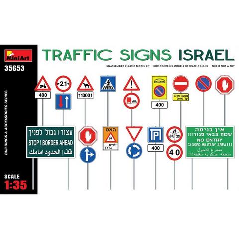 Traffic Signs Israel  1/35