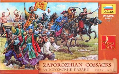 Zaporozhian Cossacks XVI-XVIII A.D  1/72
