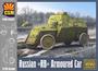 "Russian ""RB"" WW1 Armoured Car  1/35"