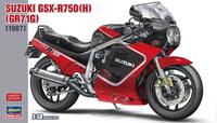 Suzuki GSX-R750 (H) (GR71G) '87  1/12