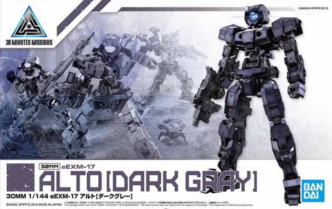 eEXM-17 Alto (Dark Grey)  1/144