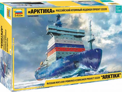 Russian Nuclear Powered Ice Breaker Arktika  1/350