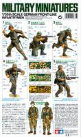 German front line infantry 1/35