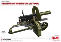 Russian Maxim Machine Gun (1910/30) 1/35