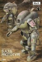 S.A.F.S. Prototype