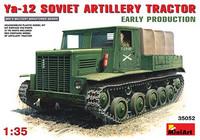 Ya-12 SOVIET ARTILLERY TRACTOR 1/35