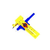 Compass Cutter (Circle)
