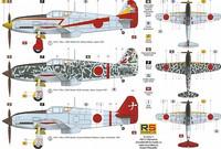 Kawasaki Ki-61 Otsu 1/72