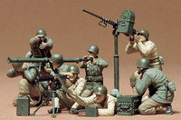 US. Gun and Mortar Team 1/35