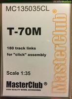Tracks for T-70M 1/35 resin