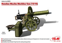 Russian Maxim Machine Gun (1910) 1/35