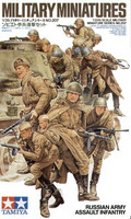 Russian army assault infantry 1/35