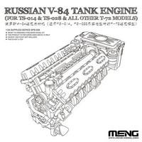 Russian V-84 Engine for T-72 Model kits