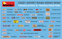 Soviet Road Signs (wwII) 1/35