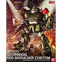 ATM 09 RSC Scopedog Red Shoulder Custom   1/20