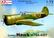 Curtiss H-75A-4/5/7 Hawk