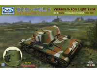 Vickers 6-ton Light Tank Alt B Early FINLAND (2 in 1) Full Interior  1/35
