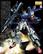 Master Grade FA-010S Full Armor ZZ Gundam  1/100